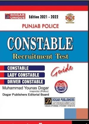 PUNJAB POLICE CONSTABLE GUIDE