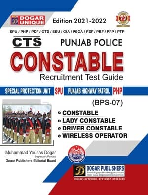 PUNJAB POLICE CONSTABLE RECRUITMENT GUIDE