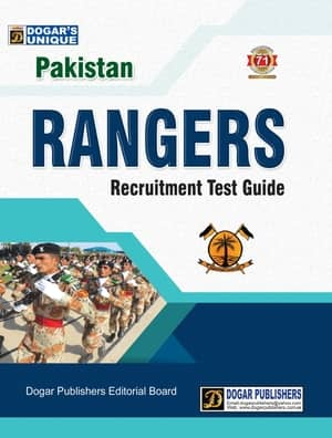 Pakistan Rangers Recruitment Test Guide