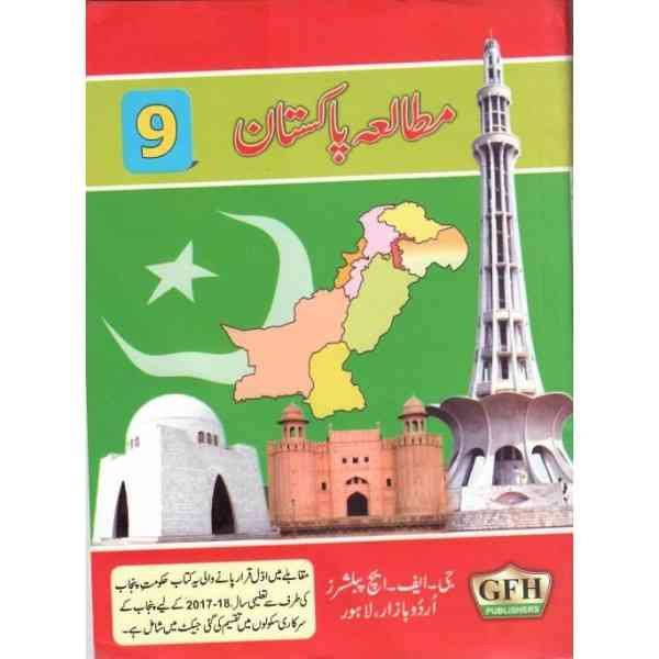 Pakistan Studies UM 9 For Class 8