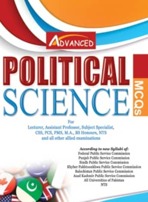 Political Science MC