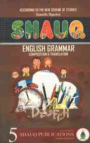 Shauq English Grammar 5