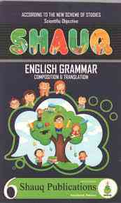 Shauq English Grammar 6