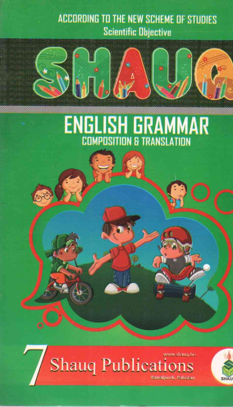 Shauq English Grammar 7
