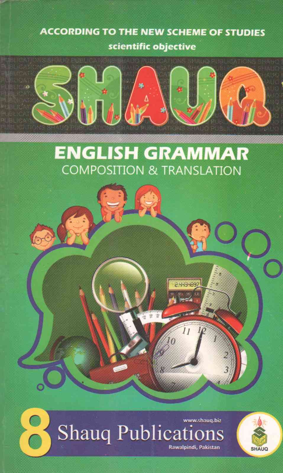 Shauq English Grammar 8 Composition and Translation