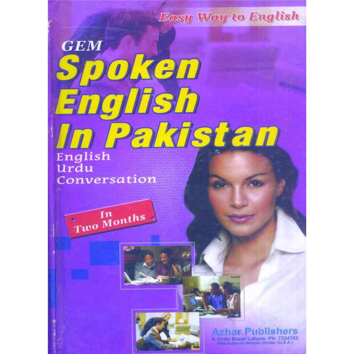 Spoken English In Pakistan In 2 Months