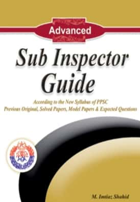 Sub Inspector Guide By Imtiaz Shahid