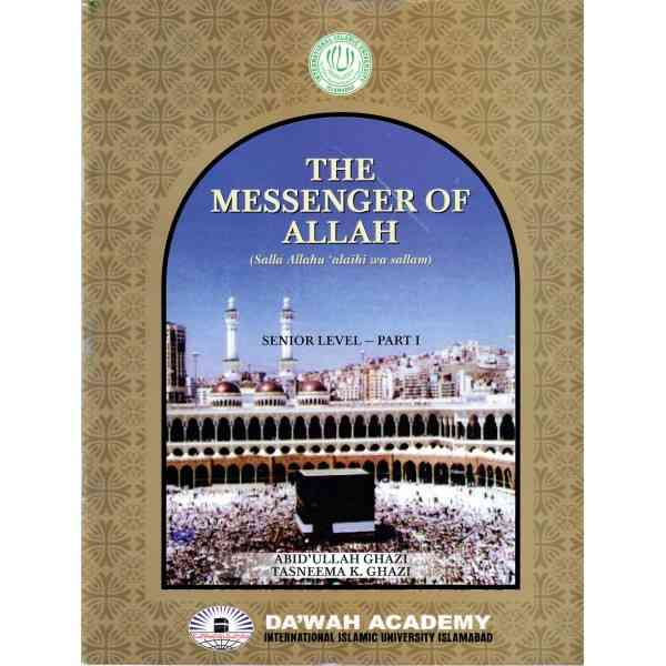The Messenger Of ALLAH Part 1