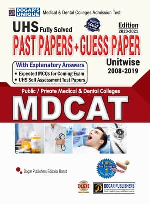 UHS MDCAT Past Papers And Guess Papers By Dogars