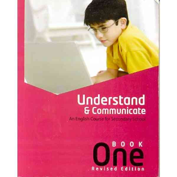 Understand And Communicate Book 1  Revised Edition