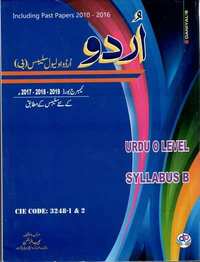 Urdu O Level Syllabus B