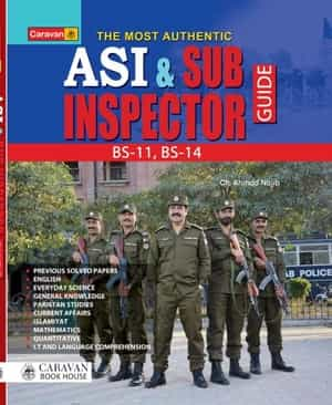 ASI And Sub Inspector Guide
