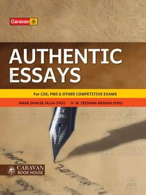 Authentic Essays By