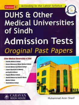 DUHS And Other Medical University Of Sindh Admission Test Past Papers