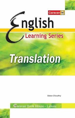 English Learning Series Translation
