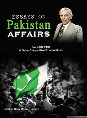 Essays On Pakistan A