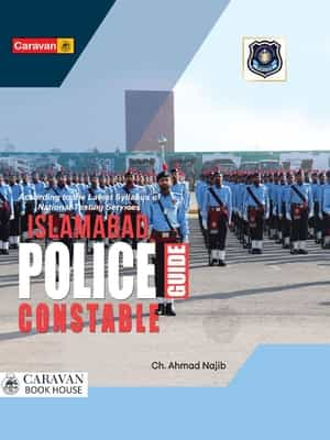 Islamabad Police Constable Guide