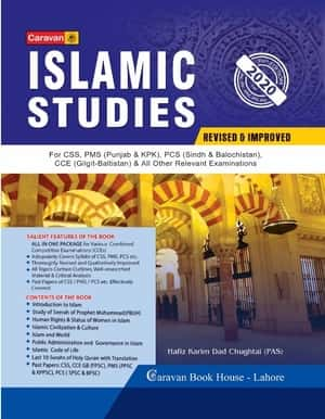 Islamic Studies By H