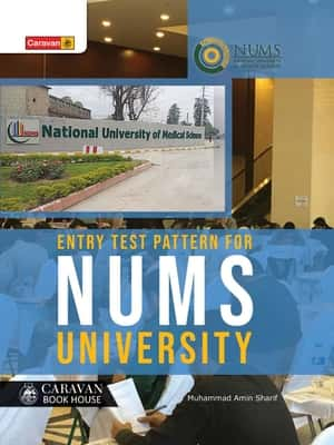 NUMS University Entry Test Pattern