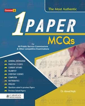 One Paper MCQS Guide