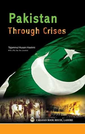 Pakistan Through Cri