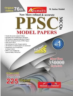 PPSC Model Papers Advanced