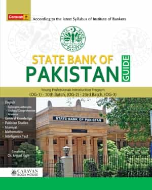 State Bank Of Pakistan Guide