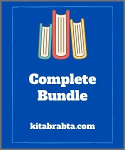 BEACONHOUSE SCHOOL CLASS 8 Bundle