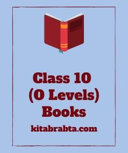 Not Specified School Books Class 10 (O Levels) Books