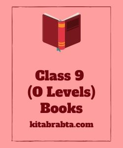 Not Specified School Books Class 9 (O Levels) Books