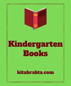 ROOTS INTERNATIONAL SCHOOL BOOKS Kindergarten Books
