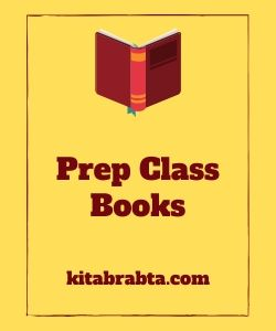 ARMY PUBLIC SCHOOL BOOKS Prep Books