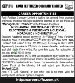 Fauji Fertilizer Company Limited Management Trainees Programs 2021