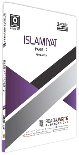 Islamiyat O Levels Paper 2 Teachers Notes Series