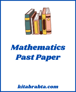 Mathematics IGCSE Past Papers