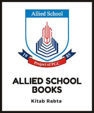 Allied Schools System