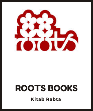 ROOTS Books