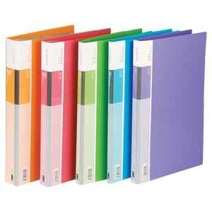 round-ring-binders-file